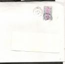 France  Timbre de 1997  N° 3102   Aviron   sur lettre