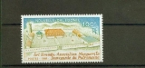 miniature Nouvelle Calédonie 584 1990 fort teremba neuf **TB MNH sin charnela faciale 0.84