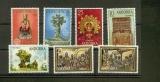 miniature Andorre Espagnol 1974 année complète poste neufs ** TB MNH cote 14.7