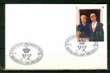 miniature Belgique - 1999 - FDC Mariage Princier - n° 2857 - Oblitéré