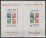 miniature Costa Rica 1963 - Centenaire du timbre 2 bf.