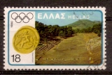 miniature Grece 1980 YT 1401 Obl Jeux Olympiques Moscou Stade Epidaure