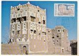 miniature Carte 1er Jour Service France Unesco 1984  2.00F Yémen