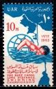 miniature Egypte 568 Championnats de natation longue distance sur le canal de Suez