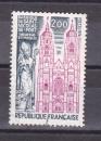 miniature FRANCE 1974  Y& T  n° 1810 Basilique de Saint Nicolas de Port