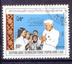 miniature Laos YT 9634 et 9636 Obl President Nehru
