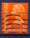 miniature Hong Kong YT 266 Obl Elizabeth II