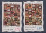 miniature FRANCE 1994 : yt 111 112 **/mnh # Conseil de l'Europe - Hundertwasser