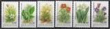 miniature Moldavie 1993 - Fleurs  (g2722)