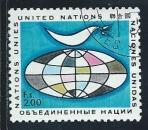 miniature Suisse - Nations Unies (Genève) - Y&T 0012 (o)