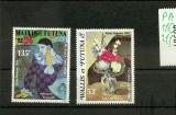 Wallis et Futuna PA 110 111 1981 tableaux Picasso Cézanne neuf ** TB MNH cote 9