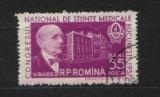 miniature Roumanie 1957 - Scott  N° 1151