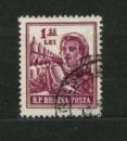 miniature Roumanie 1955 / 56 - Scott N° 1031