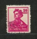 miniature Roumanie 1955 / 56 - Scott N° 1027
