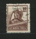 miniature Roumanie 1955 / 56 - Scott N° 1026