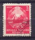 miniature Roumanie 1952 / 53 - Scott N° 948