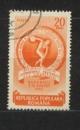 miniature Roumanie 1953 - Scott N° 937