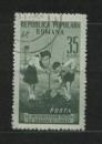 miniature Roumanie 1953 - Scott N° 933