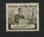 miniature Roumanie 1953 - Scott N° 920
