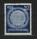 miniature Roumanie 1952 - Scott N° 904