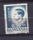 miniature Roumanie 1945 - Scott N° 568