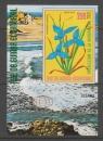 miniature BLOC NEUF DE GUINEE EQUATORIALE - FLEURS : PATERSONIA GLABRATA