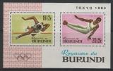 miniature BLOC NEUF DU BURUNDI - JEUX OLYMPIQUES DE TOKYO 1964 N° Y&T 5
