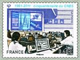 miniature France 4604 2011 cnes neufs ** TB MNH prix de la poste 0.6