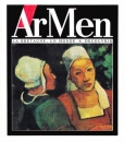 miniature France Autocollant ArMen - La Bretagne, un monde à découvrir - Détail d'un tableau de Paul Gauguin