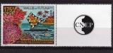 miniature TP WF 1998 - Salon d'Automne avec vignette CNEP - Wallis et Futuna - N° 527 YT -