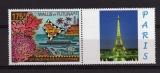 miniature TP WF 1998 - Salon d'Automne avec vignette Paris - Wallis et Futuna - N° 527 YT -