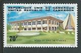 miniature Cameroun - Y&T 0714 (o) - Hôtel de Ville de Garoua -