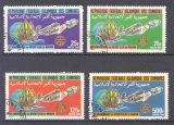 miniature Comores - Organisation - 20 ans du Rotary Club Moroni - Bateau, Avion, Fusée - YT 431-434