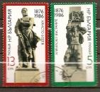 miniature Bulgarie - Sculptures - Botev et Bustanie