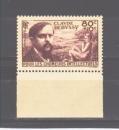 miniature France N° 462 **, bdf, superbe, cote 12,50 €