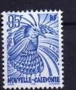 miniature TP NC 1997 - Cagou - Nouvelle Calédonie - N° 737 YT -