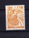 miniature TP NC 1997 - Cagou - Nouvelle Calédonie - N° 746 YT -