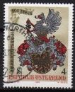 Autriche  - 1982 -  n°1530 (YT) Blason des imprimeurs   (O)
