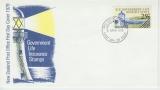 miniature ENVELOPPE 1ER JOUR DE NOUVELLE-ZELANDE - PHARE DE MOERAKI (TIMBRE DE SERVICE N° 138)