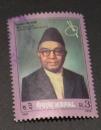 miniature Népal 1995 YT 562 oblit.