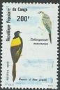 miniature Congo - Y&T 0585 (o)