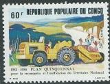 miniature Congo - Y&T 0673 (**)