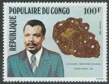 miniature Congo - Y&T 0683 (**)