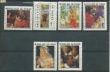 miniature République Du Tchad - Y&T 207 à 212 (MH *)