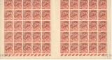 ALGERIE (colonie française) 1926 Pré N° 10 N** MNH Planche 100 timbres Superbe pièce