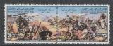 miniature PAIRE NEUVE DE LIBYE - BATAILLE DE GARDABIA (1915) N° Y&T 851/852