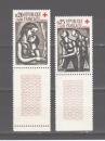 miniature France N° 1323 / 24 **, bdf superbes, cote 6,30 €