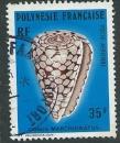 miniature Polynésie - Poste Aérienne - Y&T 0116 (o)
