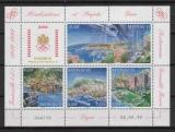 miniature Monaco - N° 2221 à 2224 ** feuillet