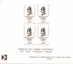 miniature France - Epreuve - Jeux Olympiques 1992 Albertville